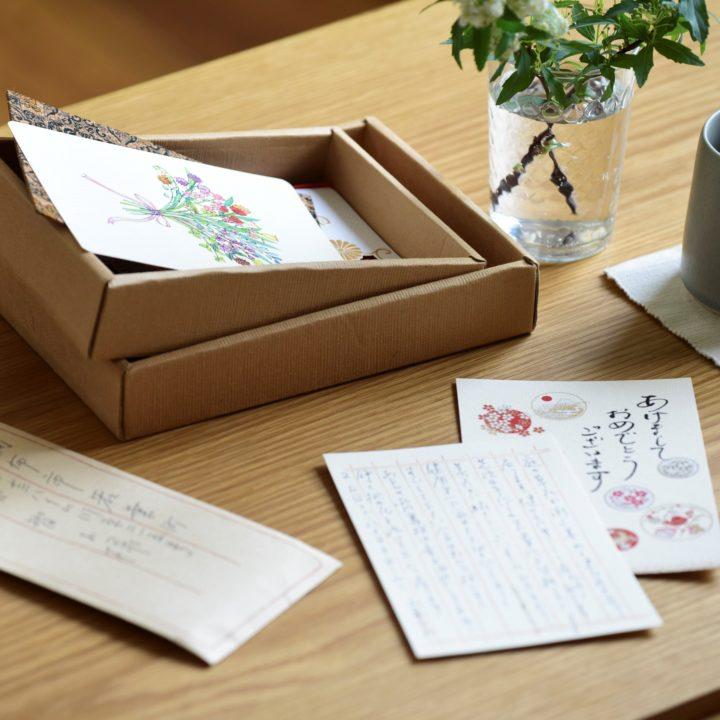 丁寧にとっておきたい、暮らしの中で溜まっていく手紙の収納方法の画像