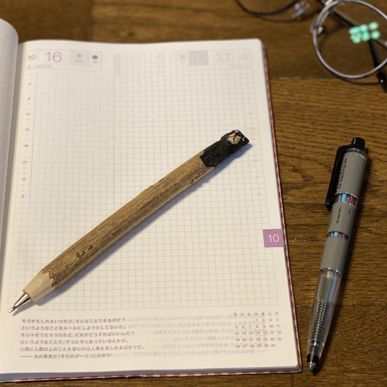 お気に入りの雑貨と日記
