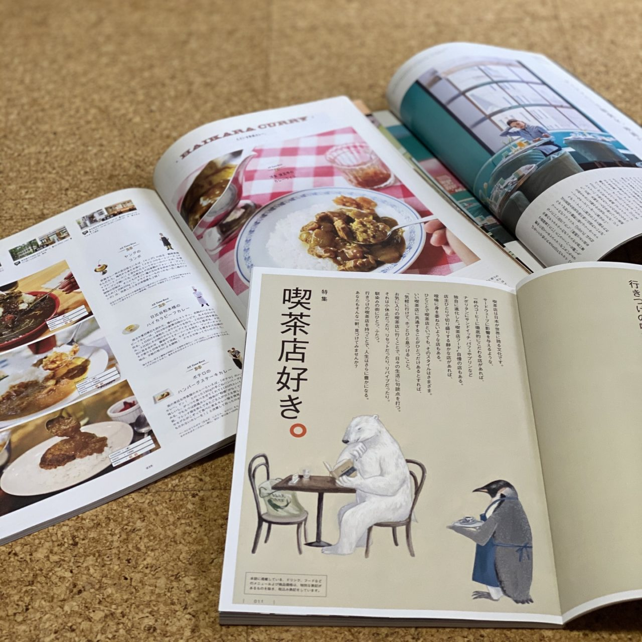 趣味関連の雑誌