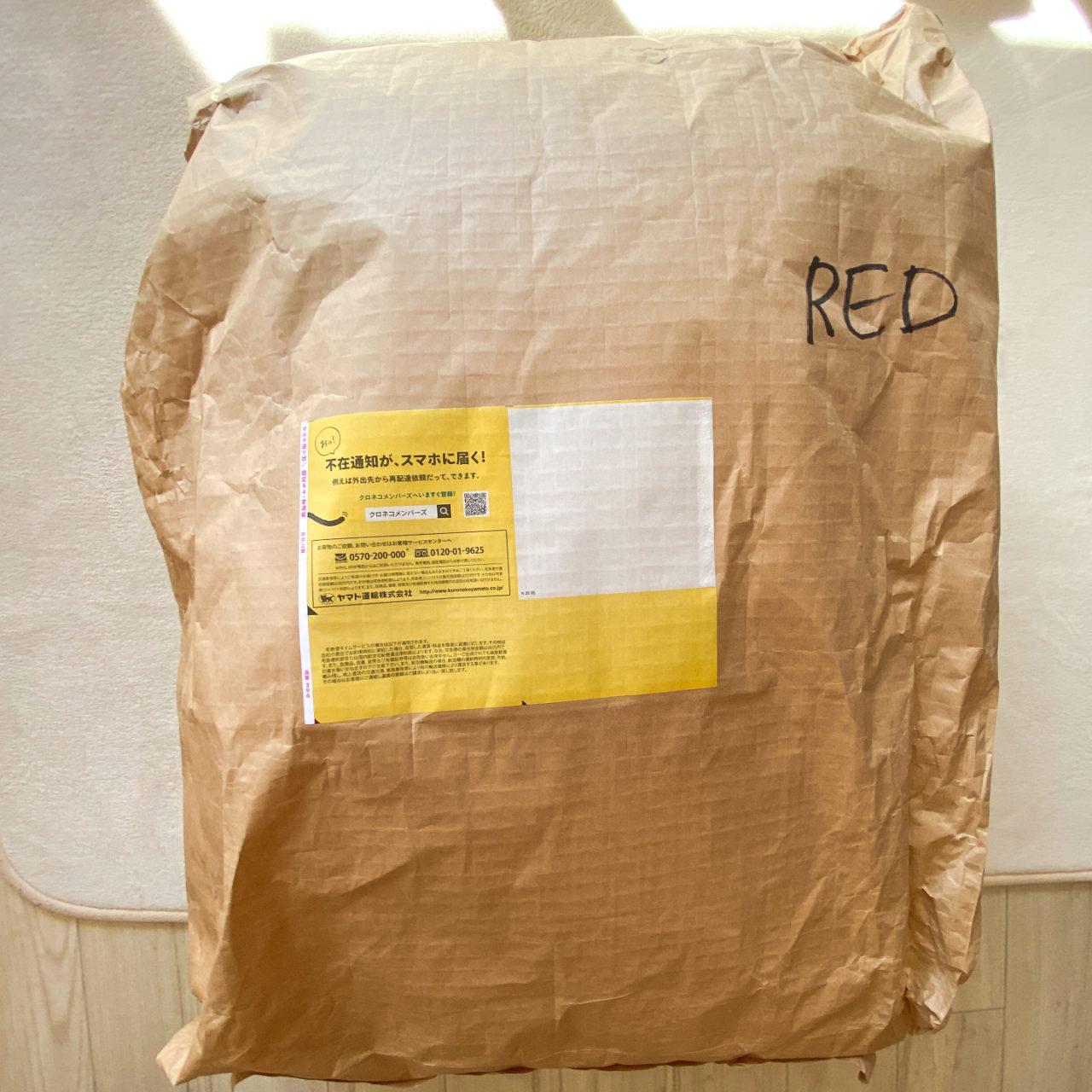 ビーズクッションが届いてときの包装されてるようす