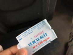 チケット ベトナム