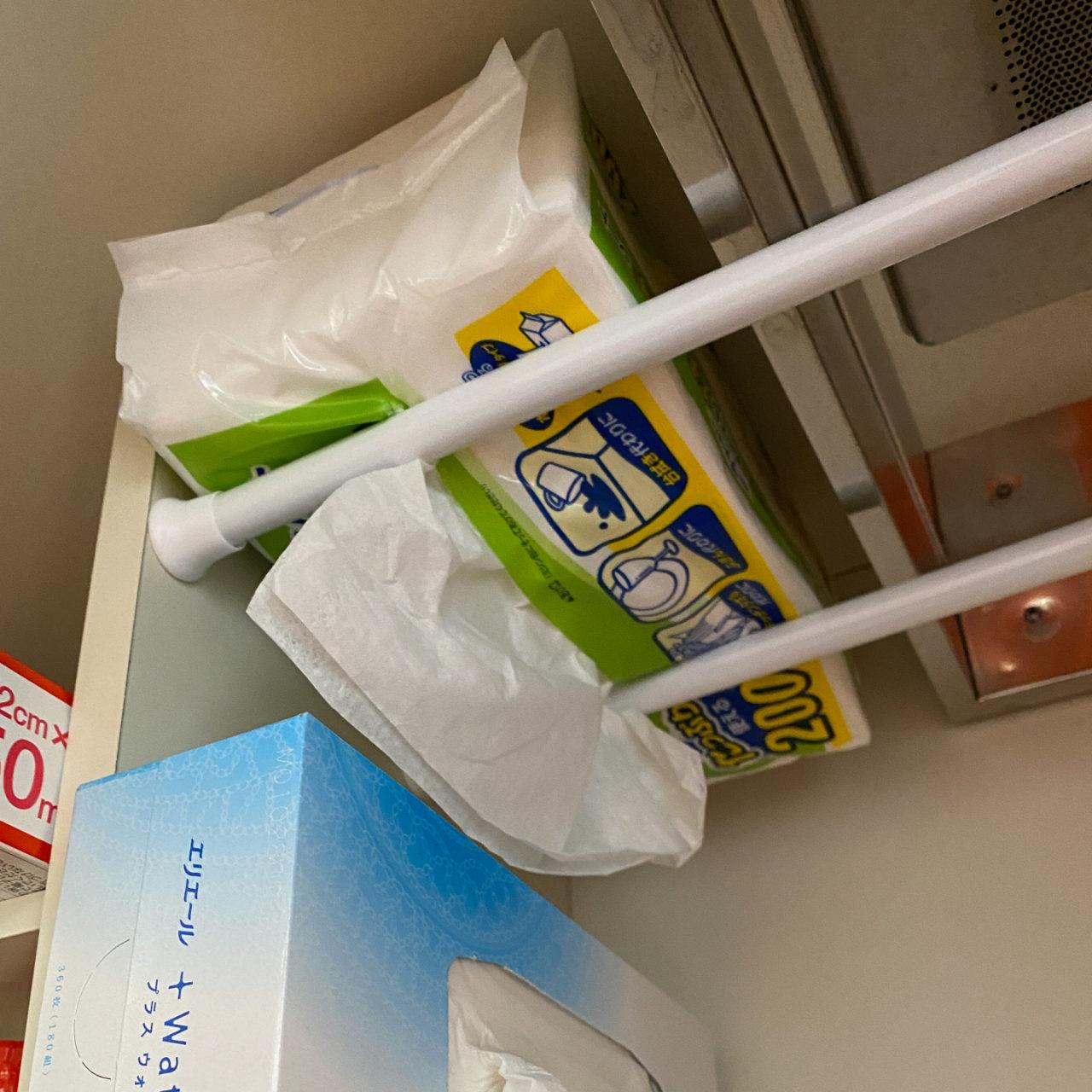 キッチンペーパーを収納する