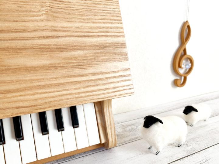 基礎練習も楽しめるようになった、大人の趣味・ピアノの画像