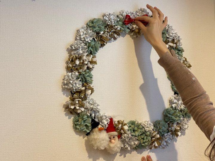 思いのこもった手作りリースでクリスマスの飾り付けをしようの画像