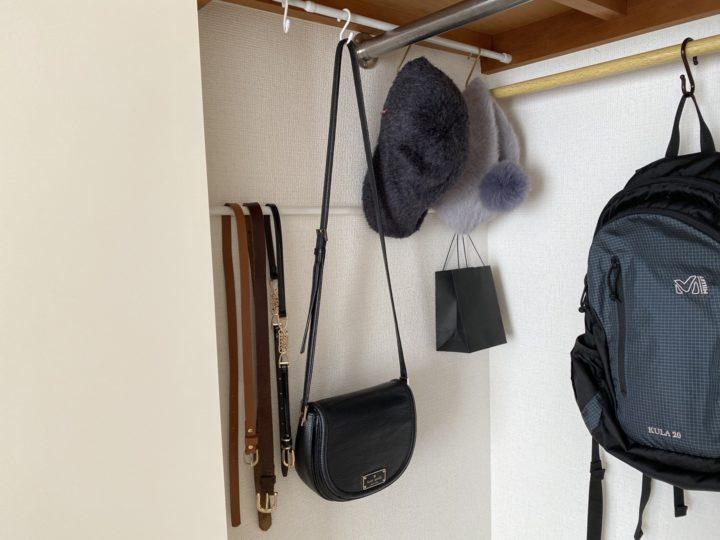 クローゼットを見直して、一人暮らしの生活空間を広く使おうの画像
