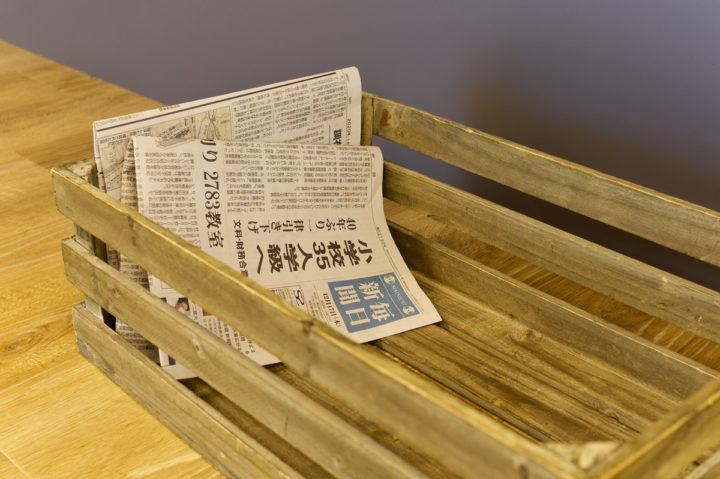 本や新聞をまとめる縛り方とは?紐がゆるまない簡単な方法を実践してみましたの画像