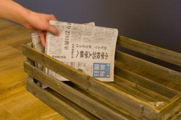 新聞 ストッカー 新聞収納 新聞回収 古紙回収 新聞整理袋