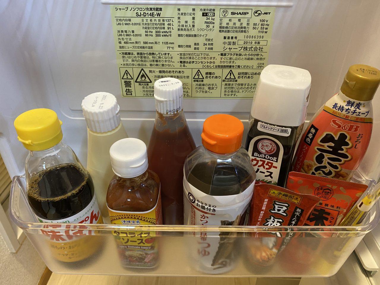 冷蔵する調味料たち