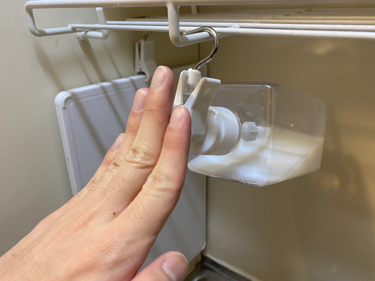 押しても出ない、洗剤