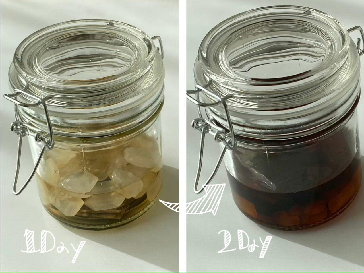 漬けたシロップ漬けの1日目と2日目の比較