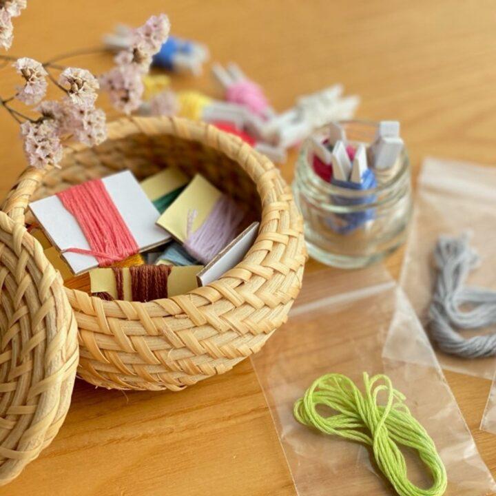 手芸時間をもっと楽しく~手芸用品の収納方法!刺繍糸・道具編~の画像