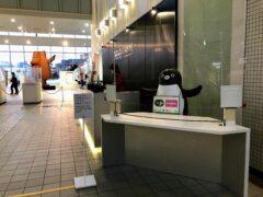 入り口のぺんぎん 鉄道博物館 てっぱく コロナ