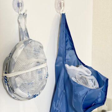 洗濯ネットを、バッグに入れて収納