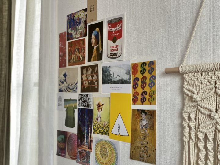 ポストカード 壁に飾る