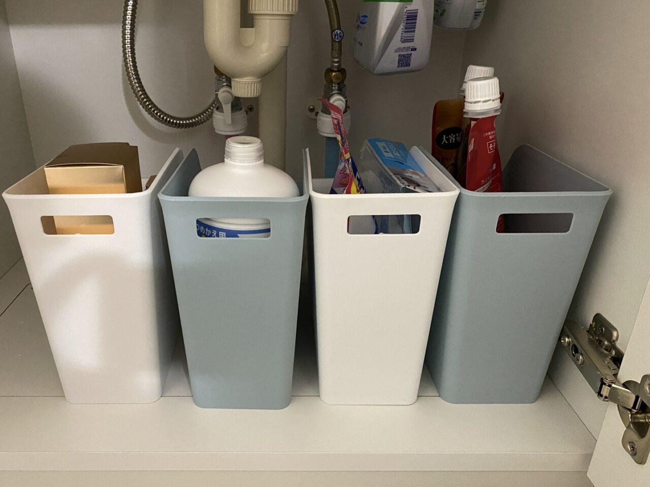 洗面 収納 シンク下 収納ケース