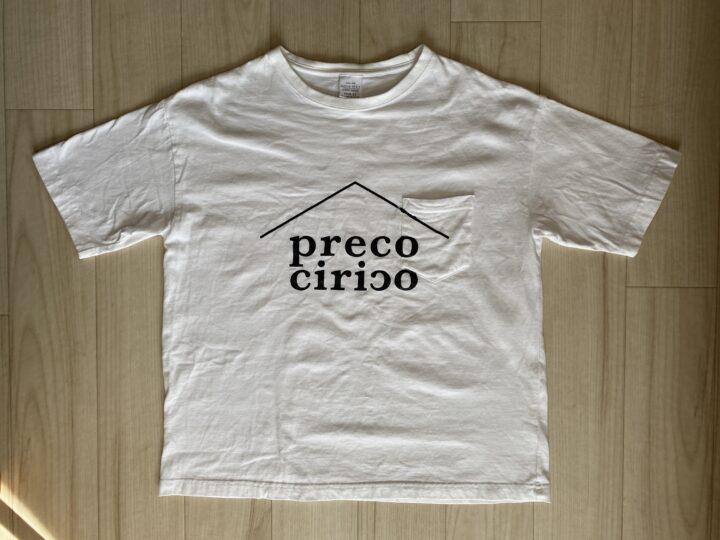 ①Tシャツを表側に広げた状態にします。