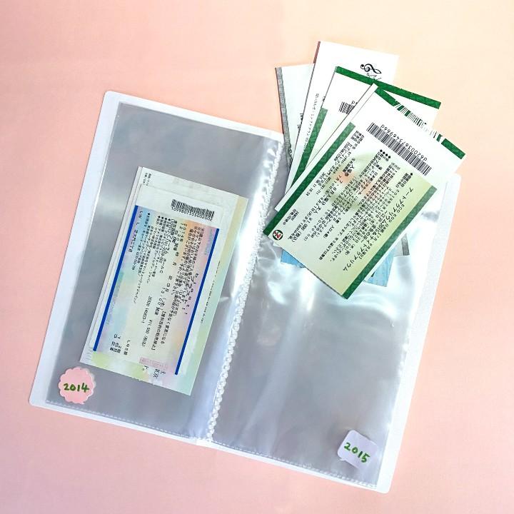 シール用ポケットファイルを使ったチケットの収納・保管方法