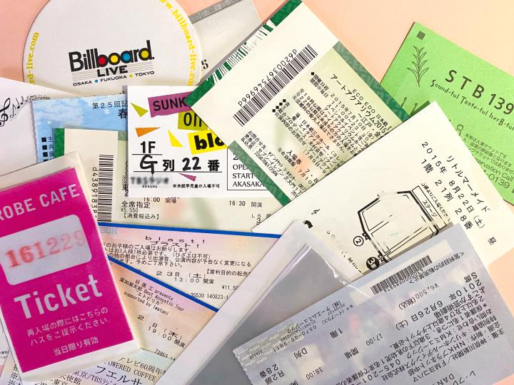 大人の趣味の思い出を大切に保管!ライブなどのチケット収納方法の画像