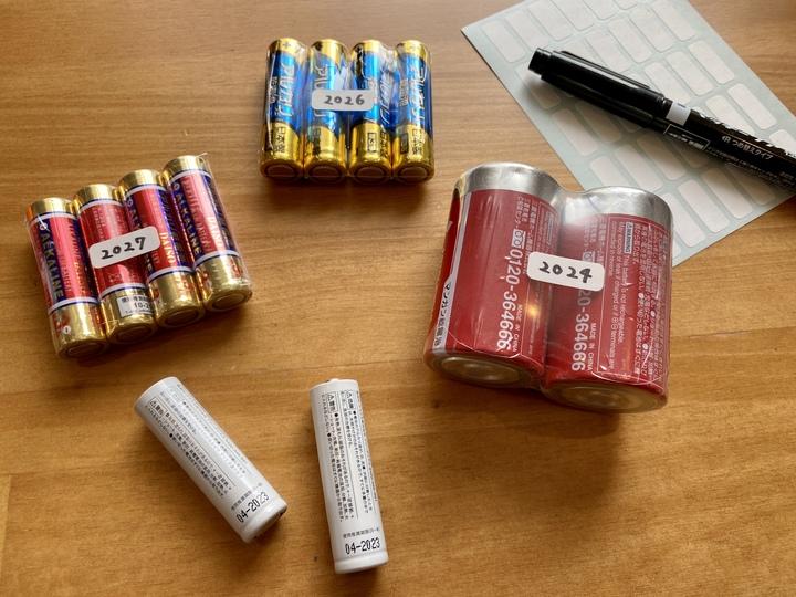 電池 保管 使用推奨期限
