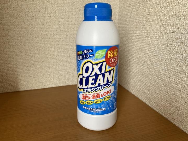 オキシクリーンの漂白剤