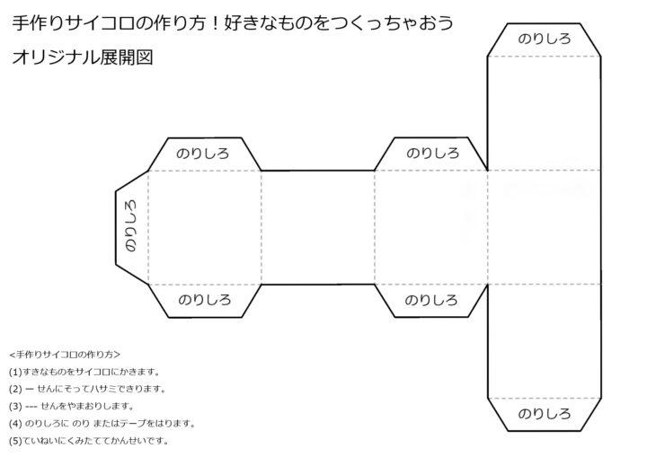 f102362d40d4b76b6c25591f4d6fb1fc.pdf