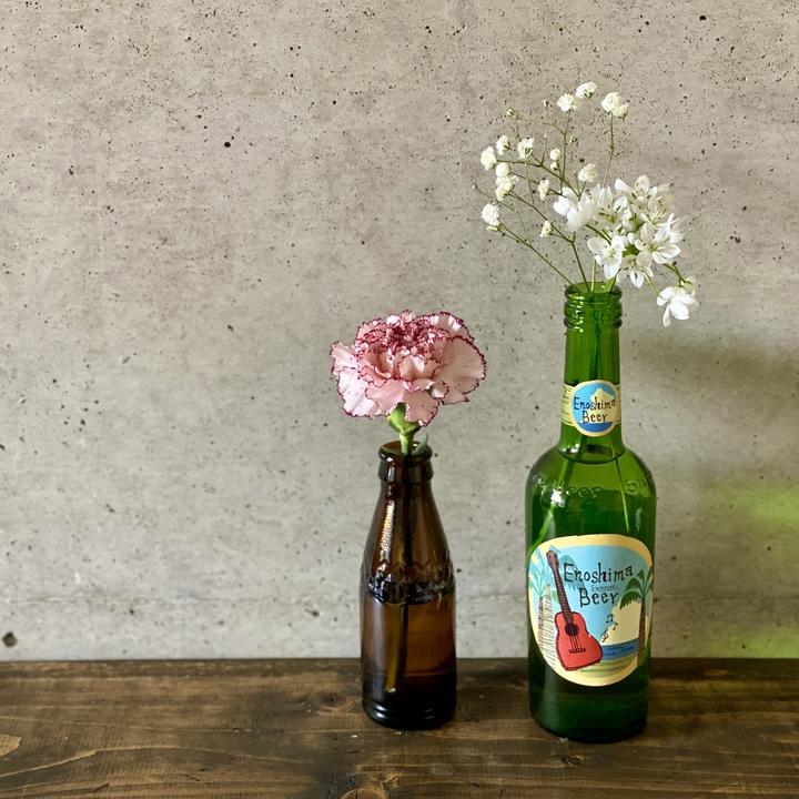 花瓶 代用 空き瓶 酒瓶