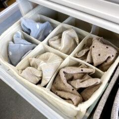 靴下の畳まない収納