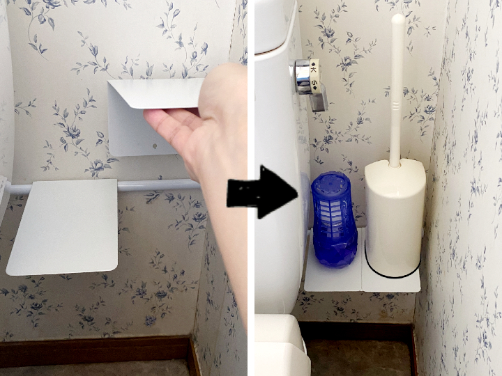 トイレの浮かせる収納アイデア