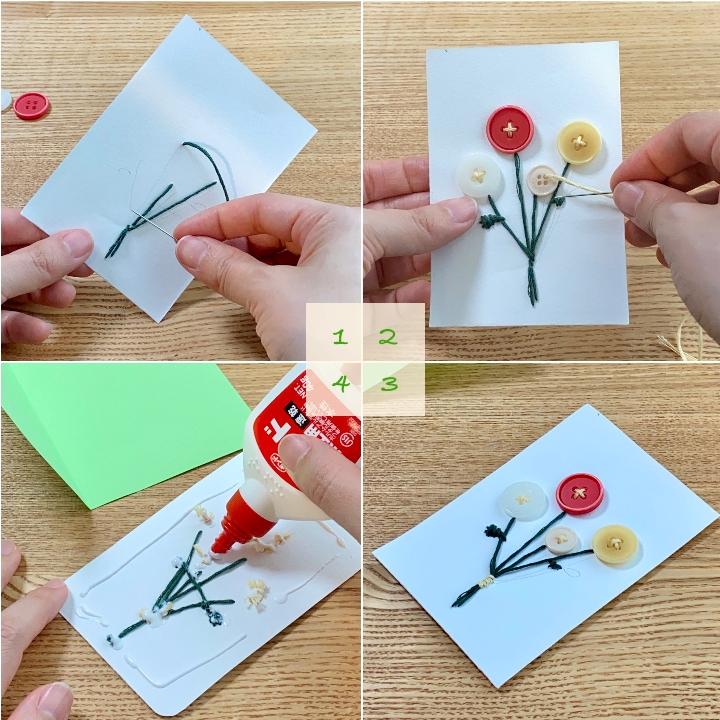 ボタンの手作りメッセージカードの手順詳細