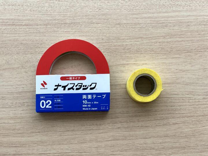 両面テープとマスキングテープ