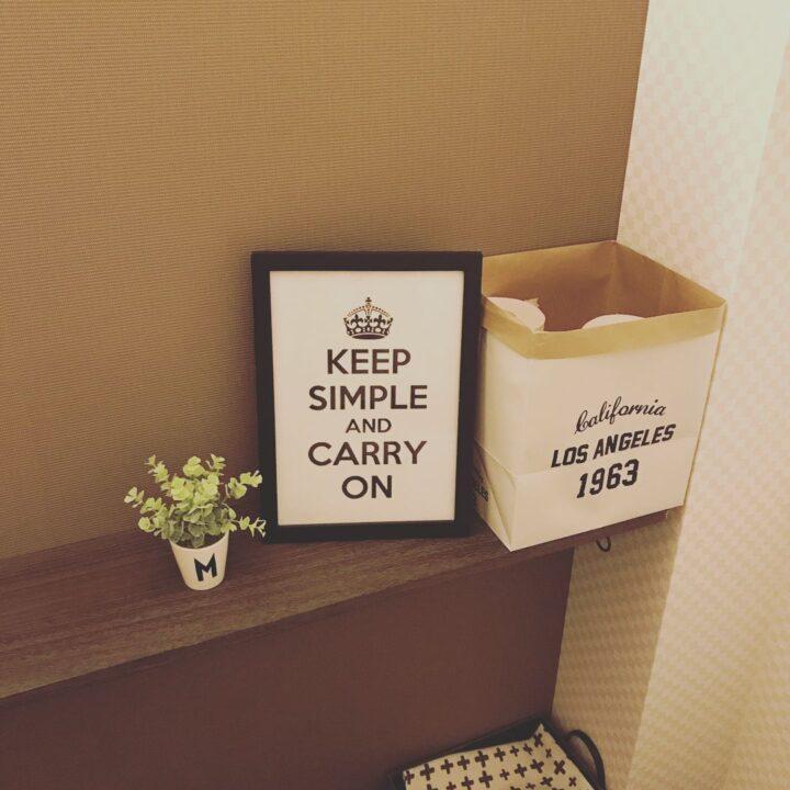 トイレのフェイクグリーン、モダンな雑貨