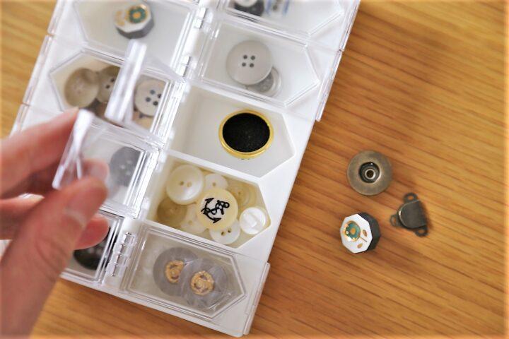 ボタン収納編|手芸用品の収納まとめ~100均雑貨もの画像