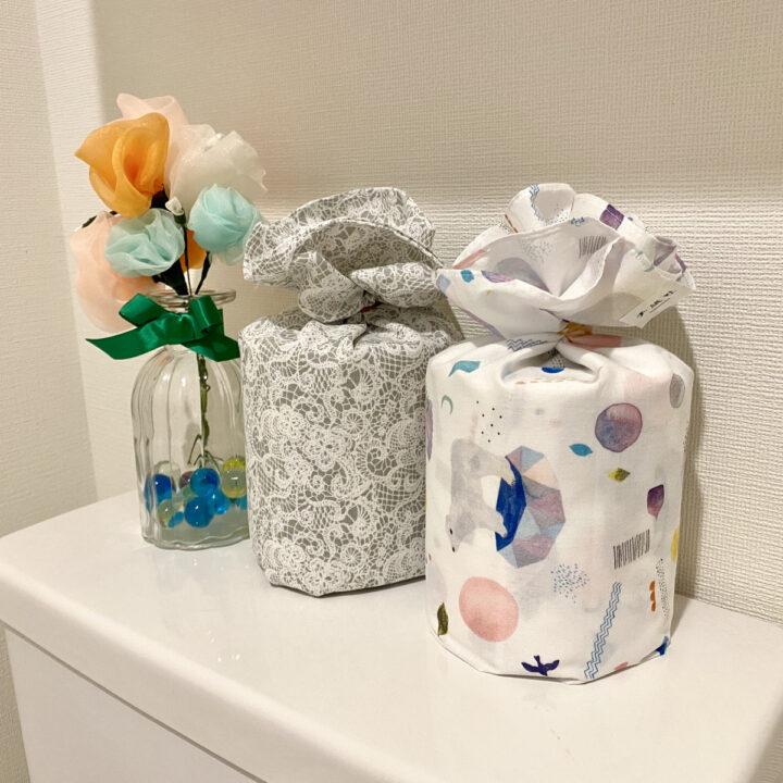 トイレットペーパー 見せる収納 風呂敷 ハンカチ