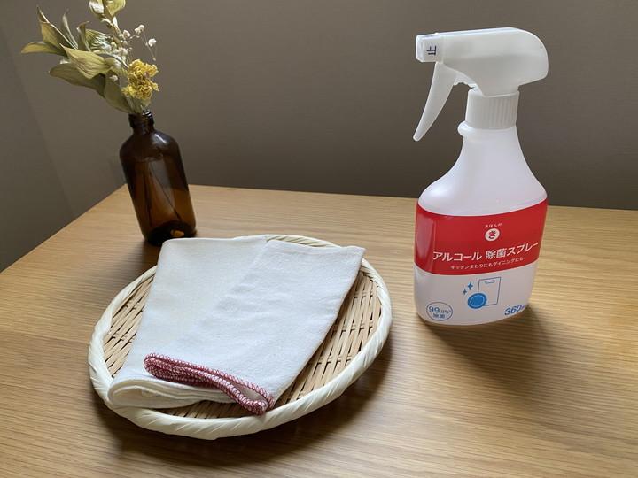 簡単!電子レンジとアルコールスプレーで布巾の除菌をするの画像