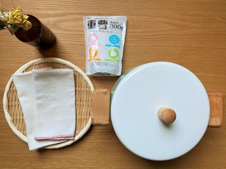 重曹で布巾の煮洗い_用意するもの