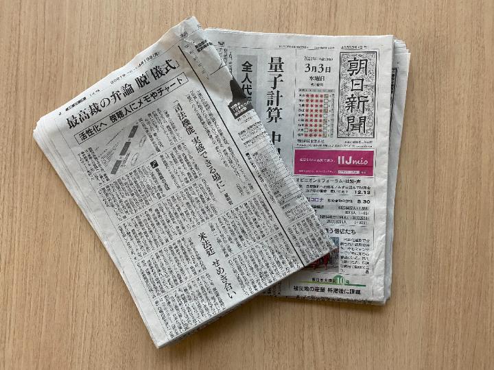 新聞紙で万年床のカビ対策
