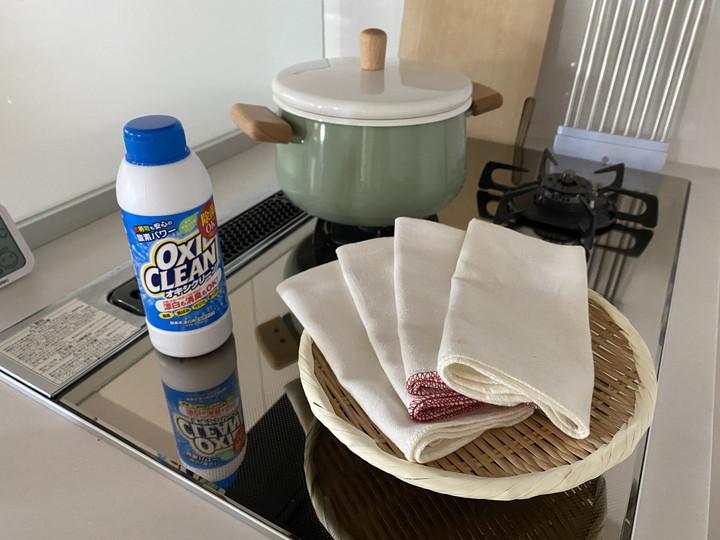 布巾を驚くほど真っ白にするオキシクリーンを使った煮洗い・煮沸の画像
