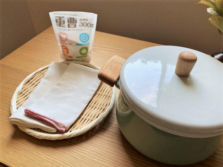 布巾を隅々まで真っ白にする重曹を使った煮洗い・煮沸の画像