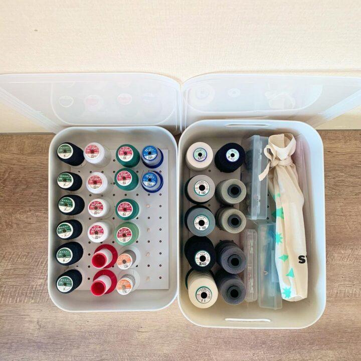ロックミシン糸を綺麗に使い易くしまう手芸収納の画像